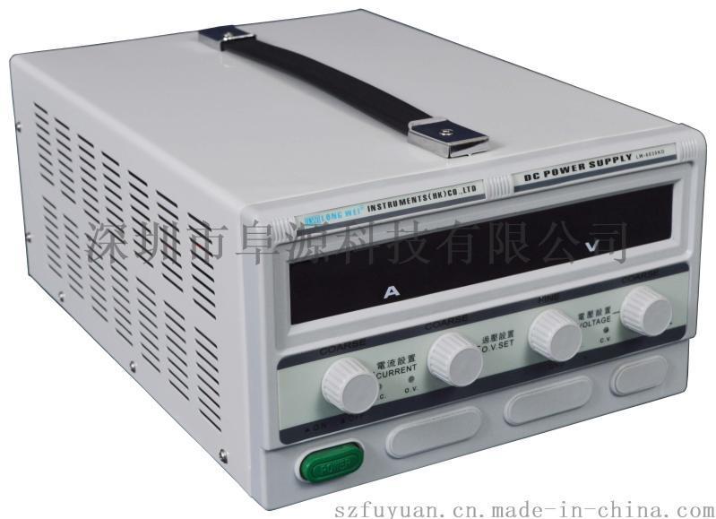LW-6020KD车载音响电源 蓄电池充电电源 老化开关电源