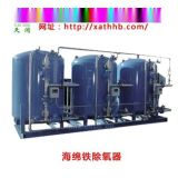 工业循环冷却水海绵铁除氧器厂家轻松去除直接还原铁导致水的氧化