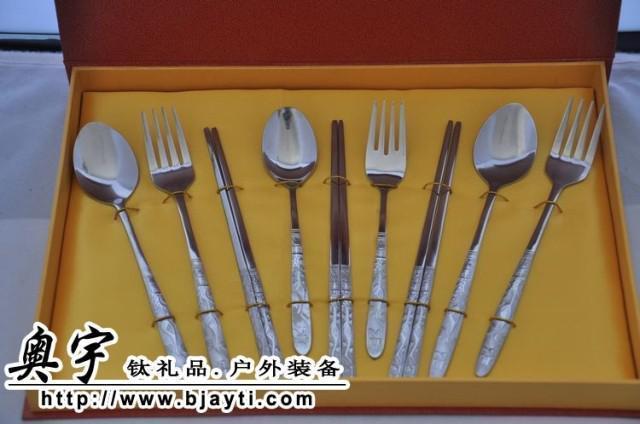 纯钛餐具 钛勺 钛叉 钛筷子 韩式长寿鹤钛餐具