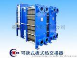 四川板式换热器规格型号