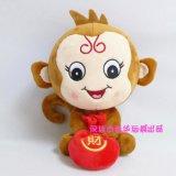 深圳毛绒公仔定制20CM财气猴子猴年猴子公仔 来图来样定做吉祥物