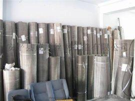 GF123W不锈钢筛网、种类、型号、国标筛网、目数
