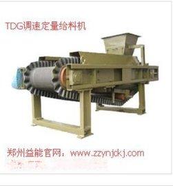 郑州益能计量称重设备(自动化测控配料)
