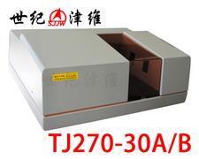 红外分光光度计(TJ270-30A)