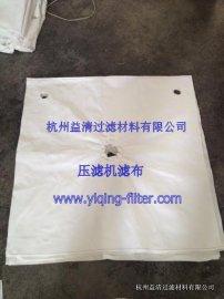 滌綸濾布 耐酸濾布