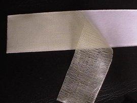 双面地毯胶带 (SHJD。E2)