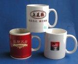 陶瓷杯广告促销礼品马克杯