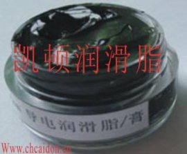 导电润滑硅脂 (CaidonDP60-E)