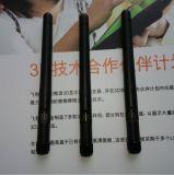 2.4G橡膠天線