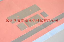 导热矽胶片,导热矽胶布,矽胶布厂家精密冲型1