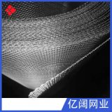 廠家供應20目不鏽鋼過濾網平紋編織金屬過濾網