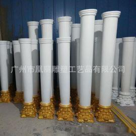 厂家批发柱子 婚庆罗马柱 欧式玻璃钢罗马柱 装饰构件 玻璃钢柱子