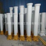 廠家批發柱子 婚慶羅馬柱 歐式玻璃鋼羅馬柱 裝飾構件 玻璃鋼柱子