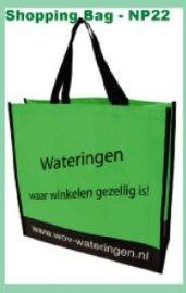 PP PE环保购物袋