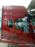 新斯太尔驾驶室总成消声器自卸车牵引车内外饰件价格 图片 厂家