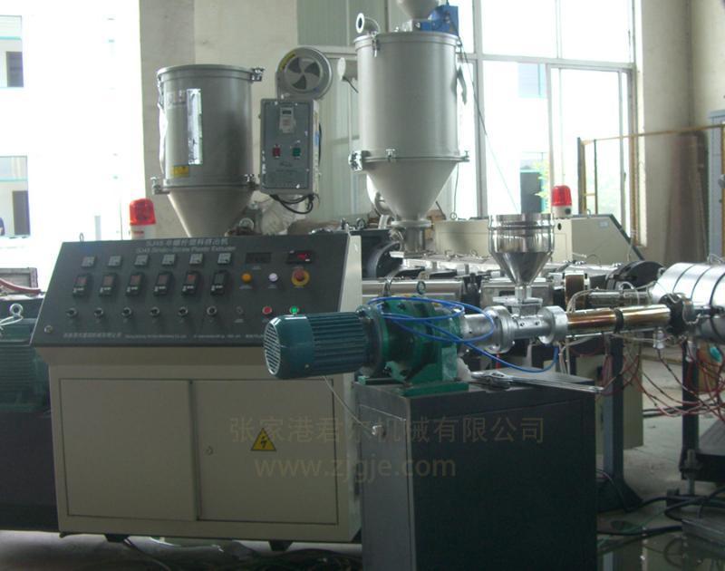 供應PP/PE/PPR塑料管材生產線源頭廠家