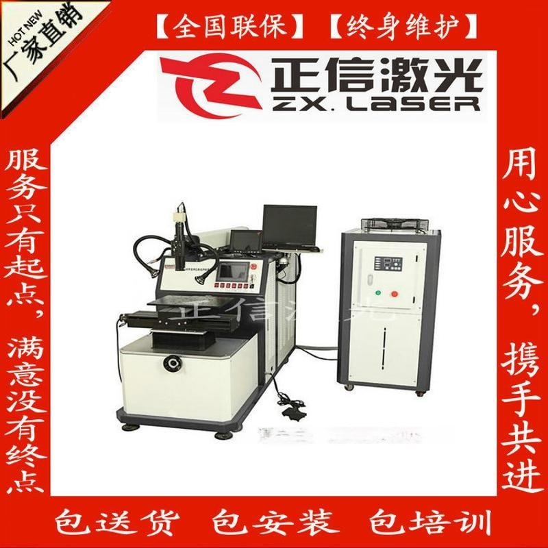 PCB板激光焊接机PCB板焊接设备焊接