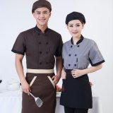 酒店餐廳飯店廚師工作服定做短袖夏季透氣西餐廳廚房廚師服加LOGO
