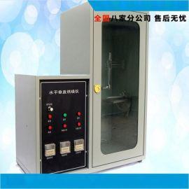 厂价直销 水平垂直燃烧试验仪测试仪 阻燃试验机试验箱