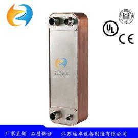 模温机板式换热器 钎焊冷却器