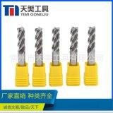 HRC45度 3刃鋁用刀 硬質合金麻花鑽CNC刀具 接受定製