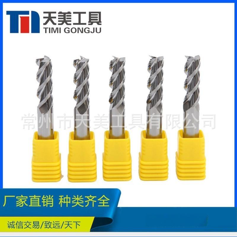 HRC45度 3刃铝用刀 硬质合金麻花钻CNC刀具 接受定制