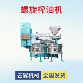 现货不锈钢花生螺旋榨油机 商用全自动生榨菜籽压榨机