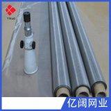 不锈钢丝网厂家供应304不锈钢网不锈钢筛网过滤网 规格齐全