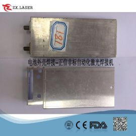 不锈钢激光焊接机 全自动激光焊接机