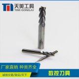 厂家直销 硬质合金刀具 铝用铣刀 数控刀具 支持非标定制