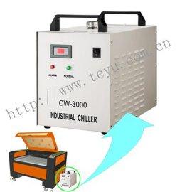 半导体激光用切割机水冷机(CW-5200BG)