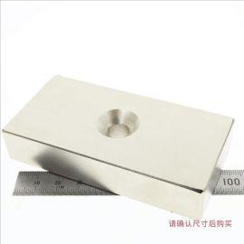 钕铁硼磁铁 音响磁铁 电度表磁铁N50 自动麻将机磁铁 皮具磁铁N33