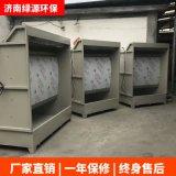 小型水帘柜 小型水帘喷漆台 水帘喷漆设备 厂家定做水帘机