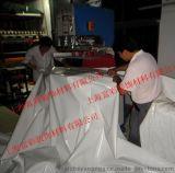 上海富彩供应上海膜布焊接