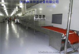 调味品干燥杀菌设备|微波调味品干燥杀菌机|食品杀菌机