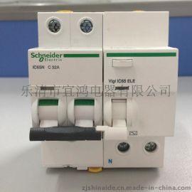 Vigi IC65NELE小型漏电断路器Vigi IC65NELE 2P C32A 空气开关