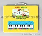 巨妙立 grelii  GWL-ZD213B兒童啓蒙故事機精裝版玩具--國學音樂電子琴2