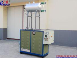 GYD 电导热油锅炉  广益品牌