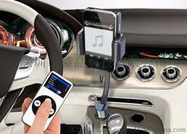 iphone车载发射器批发/FM调频发射器工厂/苹果车载MP3发射器厂家