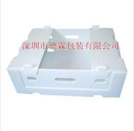中空板厂家的新产品-水果蔬菜中空板折叠箱