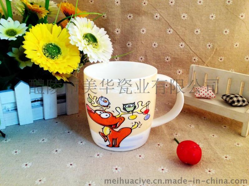 结婚礼物水杯子马克牛奶早餐杯勺陶特色创意圣诞礼品杯