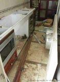 廣州整體廚房, 櫥櫃定做, 現場測量, 勘測, 櫥櫃維修