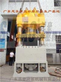 1800T冷挤压机_大型铝块挤压成型液压机