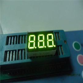 宏齐0.36英寸三位共阳黄绿led数码管