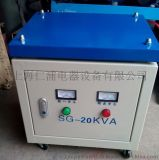 供应防暴变压器 控制变压器 变压器型号
