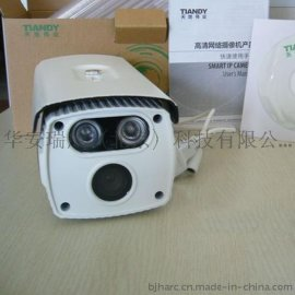 TC-NC9400S3E-MP-IR30天地伟业130万红外线摄像头