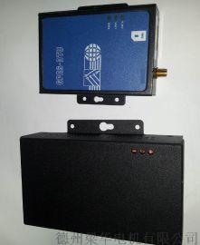 德州梁华GSM无线传输设备GRPS-DTU