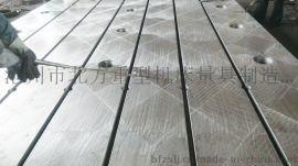 厂家直销 汽车试验平板 钳工划线平板 检验平板 高强度
