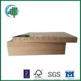 同利集团嘉润木业直销中密度板15mm
