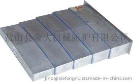 龙门镗床导轨钢板防护罩
